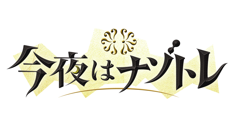 制作 | テレビ番組制作会社 株...